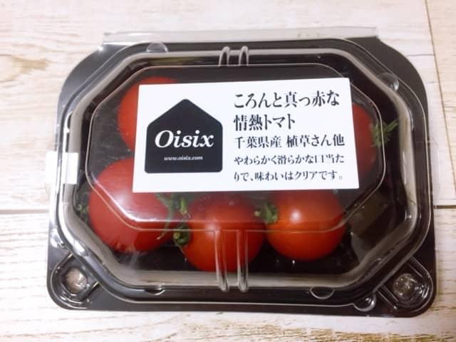 オイシックス献立コースセットのトマト