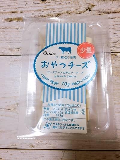 オイシックス牛乳とか飲み放題のチーズの口コミレビュー