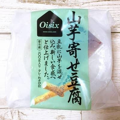 オイシックス牛乳とか飲み放題の豆腐の口コミレビュー