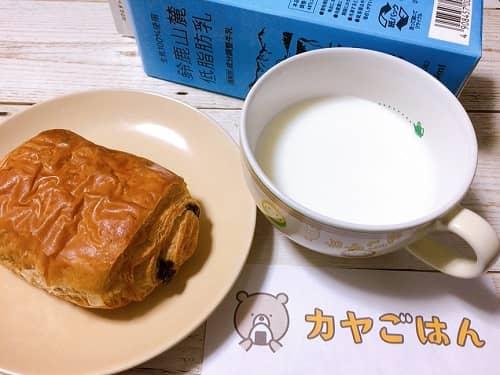 オイシックス牛乳とか飲み放題の牛乳・パンオショコラの口コミ