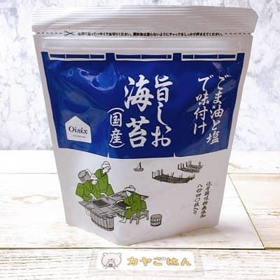 オイシックス牛乳とか飲み放題の海苔の口コミ