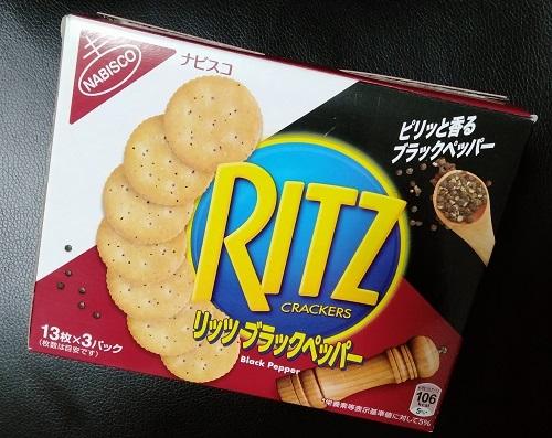 リッツの自主回収